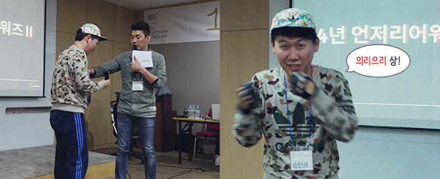 workshop2014_32