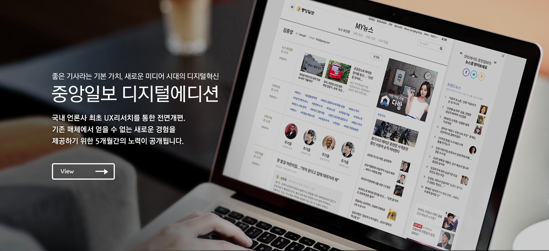 banner_2016_joong