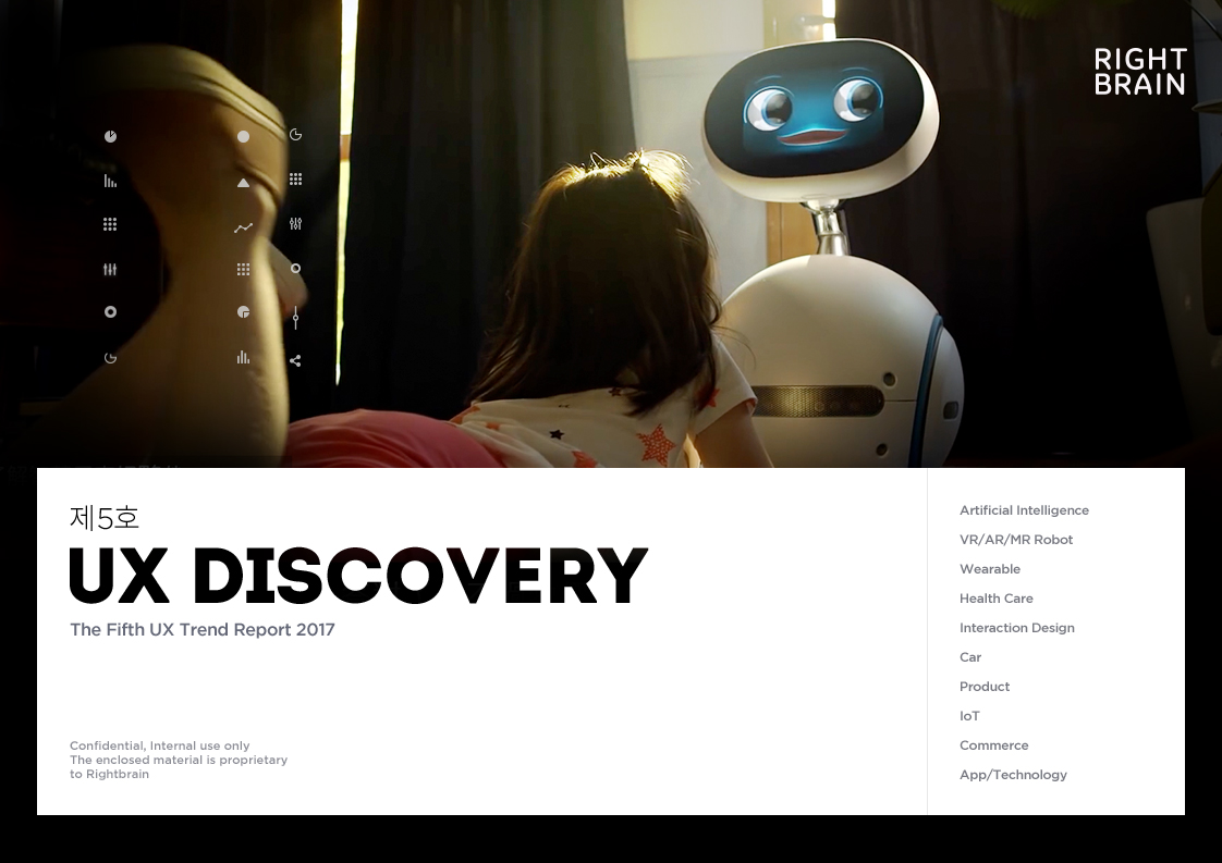UX_Discovery_5-Recovered_0
