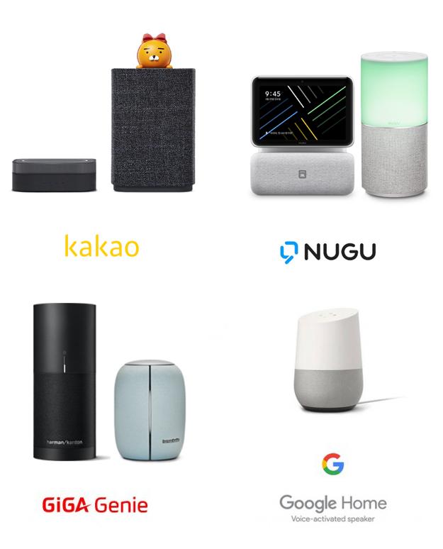 AI_SPEAKER